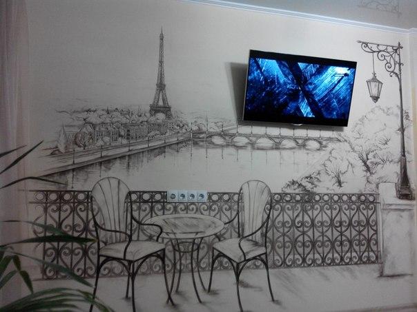 Париж Роспись красками стен в Симферополе
